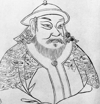 Drawing of Kubla Khan