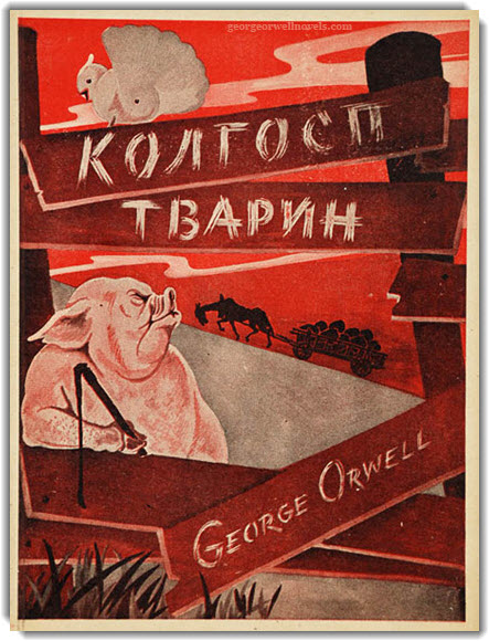 """the role of communism and socialism in animal farm by george orwell Orwell correctly puts it, when he says, """"the farm had grown richer without making the animals themselves any richer–except, of course, for the pigs and the dogs"""" (orwell, 2011) orwell criticizes stalin for historically altering trotsky's role in the revolution."""